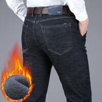 加绒加厚牛仔裤男秋冬款中年直筒宽松高腰中老年人保暖男裤子冬季
