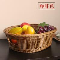 水果盘创意现代客厅水果篮家用仿藤编面包篮子糖果点心篮塑料收纳
