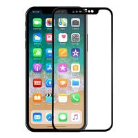 【包邮】iPhoneX钢化膜苹果X手机全屏覆盖3D玻璃 iPhone X钢化膜苹果X手机iPhone X全屏全覆盖贴膜