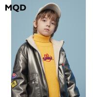MQD童装男童棉衣立领2020冬季新款中大童潮装儿童加厚保暖男