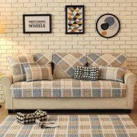 北欧沙发垫防滑全棉布艺全包坐垫现代简约四季沙发巾套罩通用全盖定制