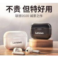 联想入耳式降噪运动跑步单双耳真无线蓝牙耳机隐形华为oppo小米vivo苹果iphone11安卓通用12超长待机续航