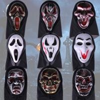 面具男 万圣节恐怖面具儿童男惊声尖叫女鬼脸骷髅死神吸血鬼恶魔