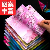 手工折纸彩纸套装A4正方形幼儿园宝宝儿童小学生做手工diy专用卡纸剪纸书彩色软厚千纸鹤制作材料叠纸折叠