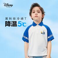 超品日【2件4折】海洋卫士男童冰氧吧抗菌POLO短袖T恤