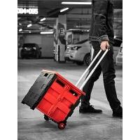 汽车储物箱后备箱收纳盒折叠式多功能用品拉杆车用车载整理置物箱