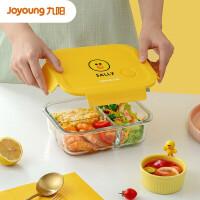 九阳(Joyoung)Line耐热玻璃保鲜盒微波炉加热饭盒密封碗便当餐盒水果盒莎莉鸡1024ml