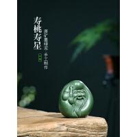 【优选】 紫砂雕塑宜兴手工茶玩摆件寿桃功夫茶具原矿绿泥寿星茶宠