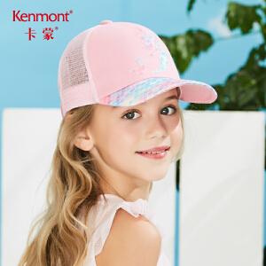 卡蒙6-9岁儿童帽子春夏女童单层棒球帽网眼粉色鸭舌帽亮片韩版潮 4688
