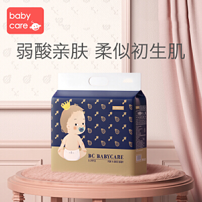 babycare拉拉裤皇室弱酸亲肤裤型尿裤超薄透气大码尿不湿XXL码-28片/包