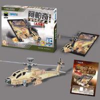 【旧书二手书9成新】 Q书架 爱拼 3D益智手工 阿帕奇武装直升机(AR版)