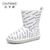 【12.12提前购2件2折】Daphne/达芙妮保暖加绒雪地靴2019新款皮毛一体短筒时尚中筒靴女---