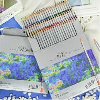 开学必备文具 创意文具马可 7100-72CB 24 36 48 72色彩色铅笔 72色纸盒彩色铅笔可画秘密花园和飞鸟