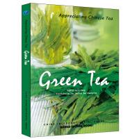 �G茶:英文 Green Tea