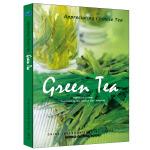 绿茶:英文 Green Tea