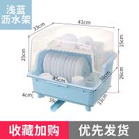 碗柜晾碗架沥水架塑料放碗碟架带盖加厚碗盘餐具收纳盒厨房置物架
