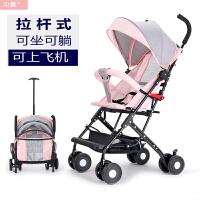 20190629215203774婴儿推车可坐可躺超轻便携式折叠小宝宝伞车四轮儿童口袋手推车
