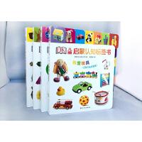 DK儿童启蒙认知标签书(动物宝宝、看图说话、我爱玩具、我们的城市)套装共4册