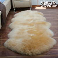羊皮羊毛沙发垫纯羊毛地毯客厅欧式椅垫坐垫飘窗垫床毯定做yn定制
