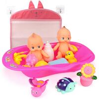 宝宝洗澡娃娃浴盆娃娃戏水玩具组合小浴盆儿童仿真过家家玩具女孩 粉色[2个娃娃1喷水2捏捏叫] +粉色收纳袋