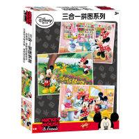 米奇100/200/300片拼图小熊维尼4-5-6-7岁男孩儿童玩具男孩儿童宝宝玩具