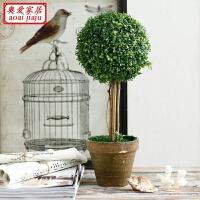 家居饰品仿真绿植装饰摆件装饰品盆栽仿真假树盆景摆设品植物摆设