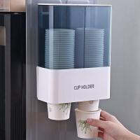 免打孔双桶一次性杯子架 家用办公室饮水自动取杯器置物架