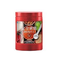 厨房用品玻璃调料盒调味罐创意密封罐盐罐糖瓶佐料盒