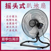 强力电风扇摇头趴地扇台地电扇家用台式落地扇商用工业风扇大风力