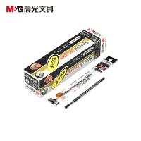 M&G/晨光 全针管考试必备中性笔芯 0.5mm黑色 考试必备,出墨顺畅,书写更流畅、顺滑、细腻MG6150A-08