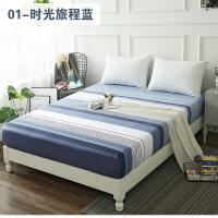 床笠单件纯棉全棉席梦思保护套防尘罩床垫套全包可拆卸床罩1.8m米