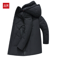 【1件3折到手价:439元】高梵2019冬新款鸭绒保暖外套男纯色可拆卸帽羽绒外套羽绒服男
