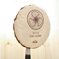 清新风扇印花圆形电风扇防尘罩无纺布风扇套风扇盖布