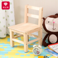 美达斯 凳子 实木小方凳儿童小椅子 小孩吃饭小板凳 简约洗衣矮凳 简易换鞋凳