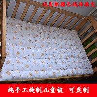 幼儿园棉絮棉胎宝宝垫被儿童床垫婴儿床棉花被褥加厚全棉手工定做