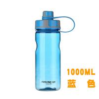 特大容量塑料水杯子2800ML便携太空杯超大号户外茶杯运动水壶抖音 1000毫升蓝色 C款