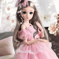 芭比娃娃 新年礼物 正品 乐馨儿芭比娃娃超大号单个 女孩公主bjd仿真26关节45厘米洋娃娃 小莎公主