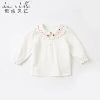 戴维贝拉童装女童长袖T恤儿童春装2021新款打底衫小童宝宝上衣女