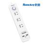Huntkey航嘉小U标准版(线长1.8米) 智能2孔USB充电3位插座/排插/插排/插线板 USB智能充电插线板