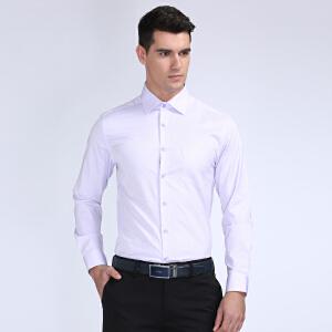 【包邮】才子男装(TRIES)长袖衬衫 男士多色修身长袖衬衫