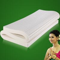 泰国天然乳胶床垫5cm床褥子小微瑕疵加厚10cm乳胶1.5米床垫1.8米定制