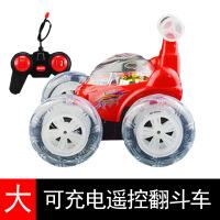 充电遥控翻斗车特技车翻滚越野遥控汽车电动儿童玩具车男生玩具 红色 大号18厘米 1:18