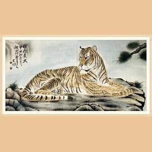 中国美协会员,著名画虎大家 冯大中(虎)ZH407附鉴定证书