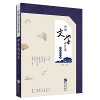 中��文�W佳作�x・�_�成⑽木�