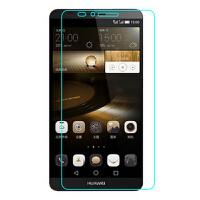 【包邮】华为Mate7 mate7 MT7-UL00/CL00/TL00 钢化膜 钢化玻璃膜 贴膜 手机贴膜 手机膜