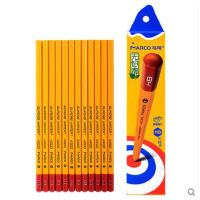 马可4200E-12CB/4218E-12CB皮头铅笔 2B/HB黄杆铅笔 赠卷笔器