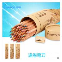 马可6100原木彩色铅笔环保纸筒装24 36 48 72色美术绘画涂色油性彩铅