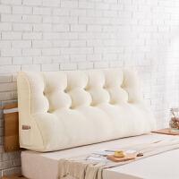双人床头加高三角靠垫抱枕榻米靠枕腰枕沙发靠背软包床上大号护腰 乳白色 米色