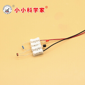 席德STEAM中小学生科学实验自制光控灯材料包拼插绘制益智模型