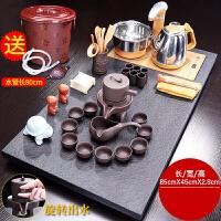 唐丰 乌金石茶具套装家用茶盘整块一体全自动现代简约茶台功夫茶壶茶杯